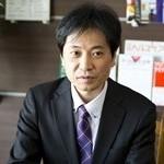鈴江総合会計事務所