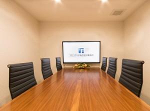 フロンティア会議室