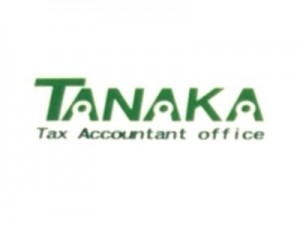 tanaka2