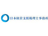 日本経営支援税理士事務所 ロゴ