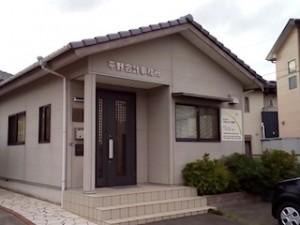 hirano3