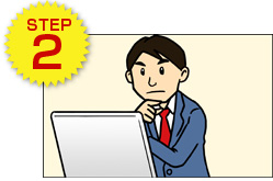 当社にて税理士の選定